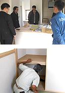 家造りの流れ 18.社内事前完工検査/お引き渡し前最終検査(お引渡し約1週間前)
