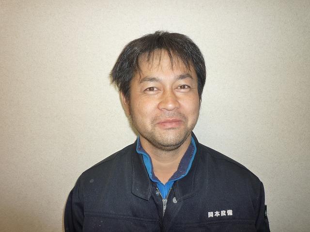 会社案内 スタッフ紹介 岡本 勝美 (給排水設備工事担当)