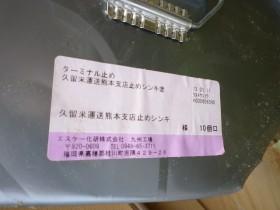 P1050667