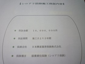 P1090435